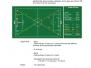 Program pregătire individuală arbitri - februarie / martie 2014